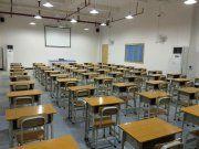 东莞横沥模具学院