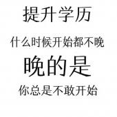 营口一级消防工程师招生简章